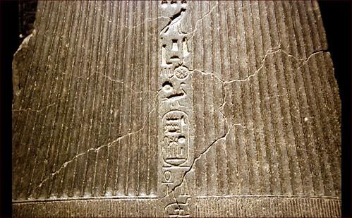 2008_0610_143624AA Egyptian Museum, Turin por Hans Ollermann.