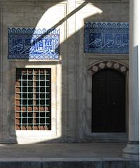 Sokollu Mehmet Pasha mosque (JMcD&SW) Tags: mosque sinan sokollumehmetpasha