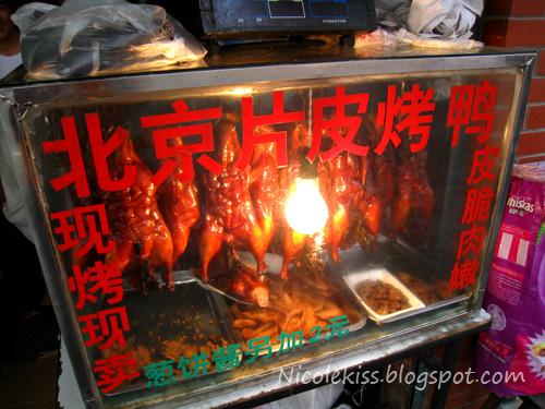 shanghai peking duck