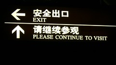 Chinglish - PLEASE CONTINUE TO VISIT!!