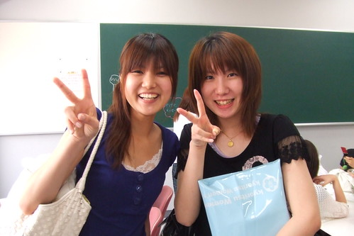 Honami and Asaka