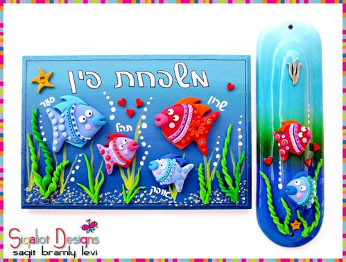 Door sign & Mezuzah set for the Phin family