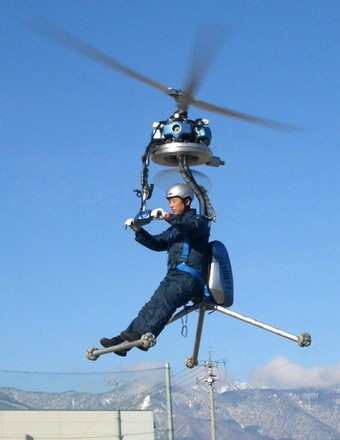World's smallest one-man helicopter, GEN H-4, is seen here flying in the city of Matsumoto, Nagano prefecture, central Japan. It will soon take flight in the birthplace of Leonardo da Vinci, who is credited with having first thought of a vertical-flight machine, according to its developer. (AFP/HO/File)