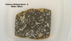 ChinW-6r (gryphonky) Tags: california stone writing chinese