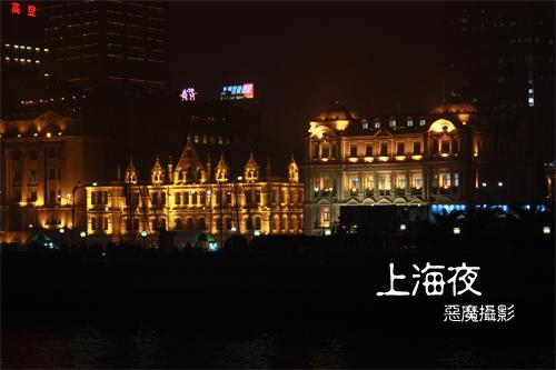 china_night_07