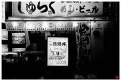 Ueno 081011 #05