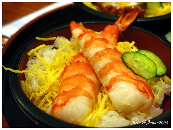 081024_21_魚心壽司