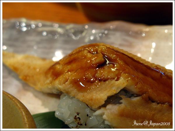 081024_09_魚心壽司