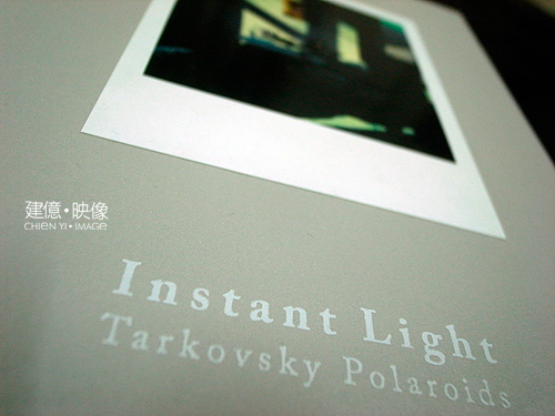 Instant Light: Tarkovsky Polaroids 01