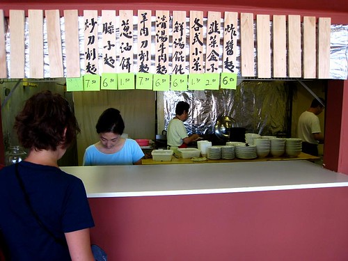 Open Kitchen and Chinese Menu
