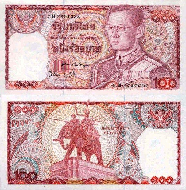 Thailand P-89, 100 Baht, (1978)