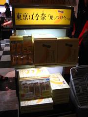 日光輕井澤東京5日 350