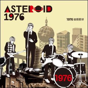 1976-CD封1