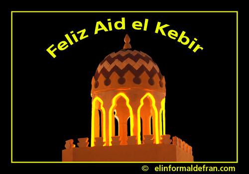 Cupula Mezquita Bombillo Melilla, Feliz Aid el Kebir