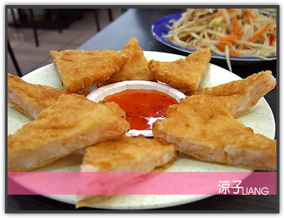 聯合泰式小吃11