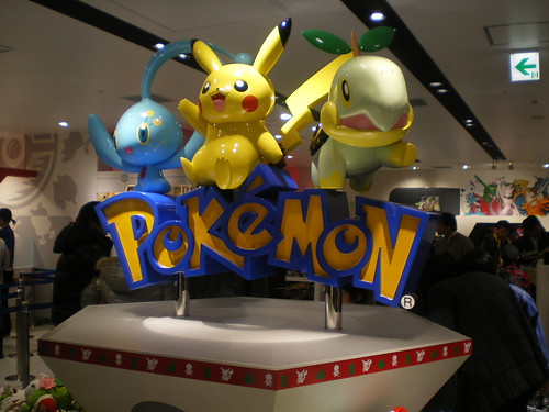 Pokémon Center de Yokohama