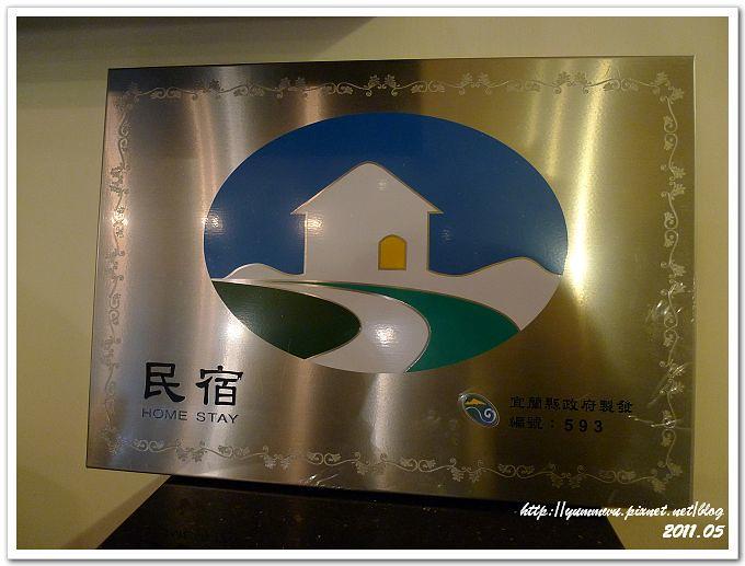 天外天海洋會館 (6)