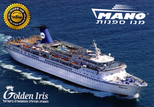 Mano Maritime Ltd.