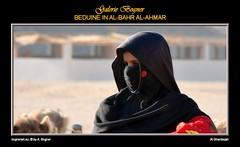 BEDUINE IN AL-BAHR AL-AHMAR (Albert  bognerart.eu) Tags: sahara geotagged photo foto desert albert egypt hijab folklore desierto egipto niqab nationalcostume gypten egitto bah hurghada wste deserto bedouin dsert beduini egy beduino gypte msr beduine jeepsafari bogner tracht beduno iso80 l hammada beduinen pustinja bdouins egipat  traditionellekleidung albertbogner bognerart ev12 tele4 artmemberssalzburg colors300000 bognerartcommentedpictures bognerartothersfavorites alghardaqah rgb140120120 albahralahmar gouvernementrotesmeer muhafazatalbahralahmar alghurdaqah algurdaqa ilgardaga ilgurdaga geo2734 redseagovernorate volkstracht mannaitours geo270337 desertodosaara   geo27043365 geo27038773365406      hurghadajeepsafari