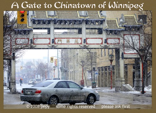 Gate to Chinawtown of Winnipeg