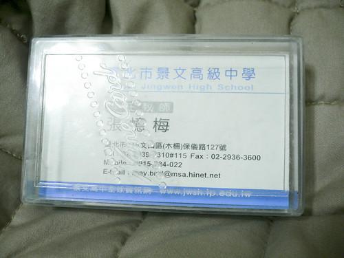 P1060499