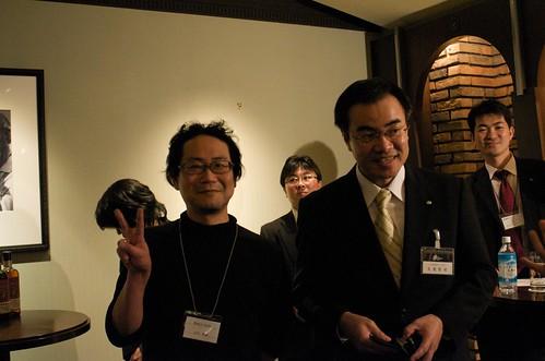 Hisamitsu-san and Modern Syntax