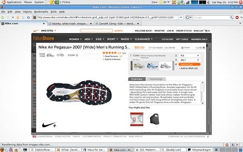 Nike Pegasus+ 2007 tread pattern