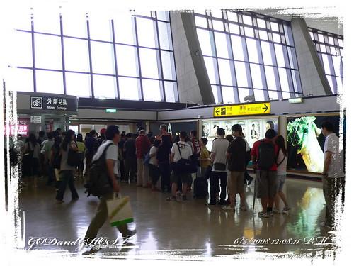 Taiwan_day1_001
