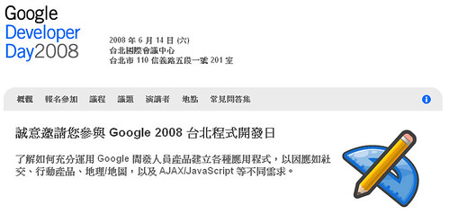 2008-06-15_102739