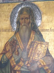 Byzantine icon of Saint Dionysius the Areopagite (steven_and_haley_bach) Tags: byzantine mystras sixthday mistras greecevacation byzantineruins