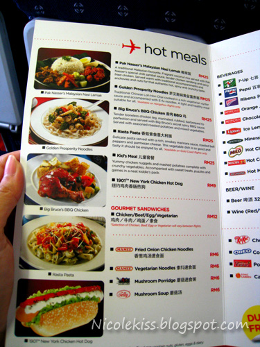 expensive airasia X menu