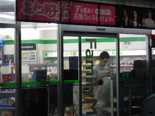 Dude reading comics in FamilyMart