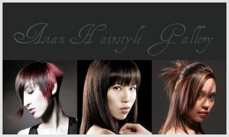 Asian Hairstyle Gallery