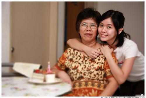 Wuei & Aunty