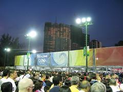 20080808 515
