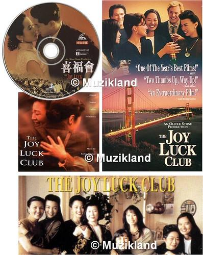 joy luck club film reflection