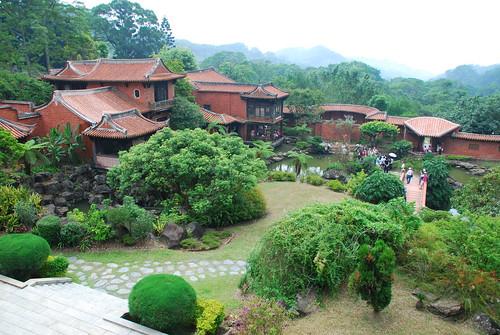 Nan Garden
