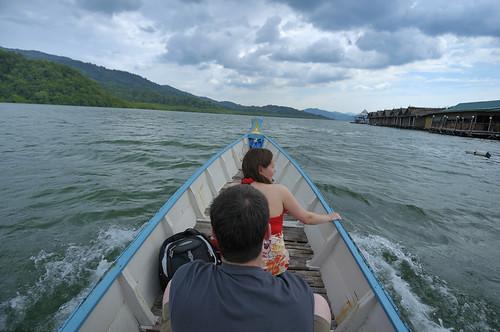To Penimbawan village