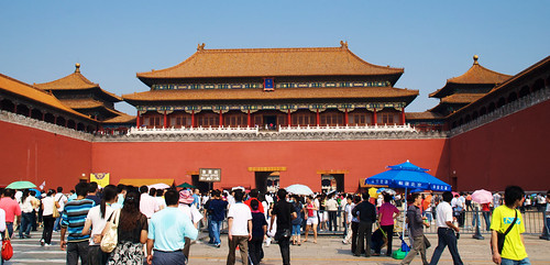 Forbidden City 10