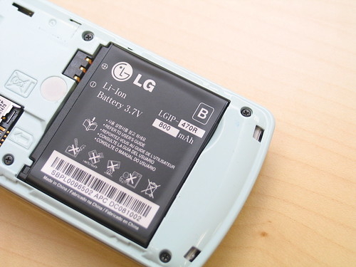 雖然附送電池容量只有 800mAh,但已足夠使用兩日左右。