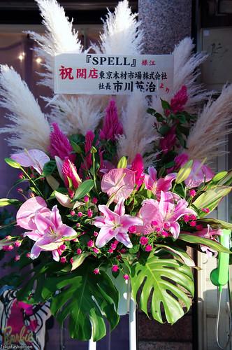 Japanese Shop Opening Flowers