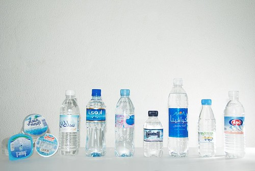Bottled Water of the Middle East
