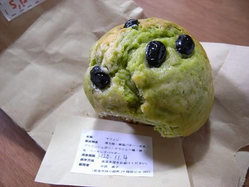 「nori's muffin」@ならら-08