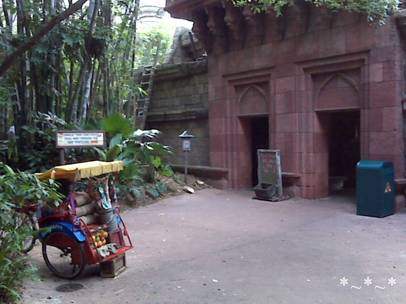 IMG01440-Maharajah-Jungle-Trek-Red-Pavilion