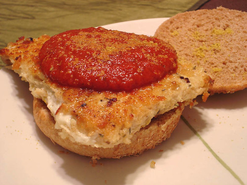 vegan chicken parm sammie