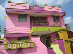 My house - Tiruvannamalai
