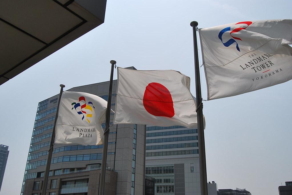 Bandera de Japón en la Landmark Tower