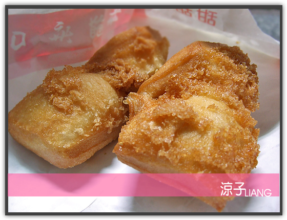 馬祖蔥油餅02