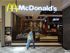 McDonald's Ramat Gan Ayalon Mall (Israel)