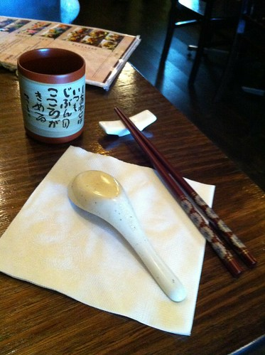 pretty chopsticks & cup